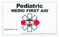小児救急救護法国際ライセンス