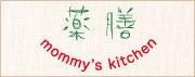 薬膳和食マミィズキッチン